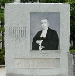 Yasukuni_pal