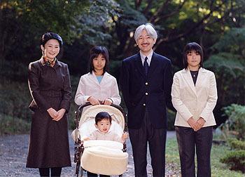 Akisisinonomiya_h191122