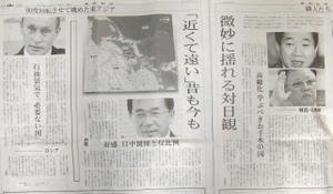 20070103sankei