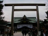 2008yasukuni_hatumoude1