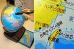 Gakken_globe1