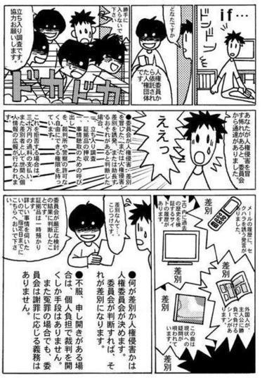 Jinkenyougo_1