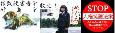 Takeshima_megumi_2