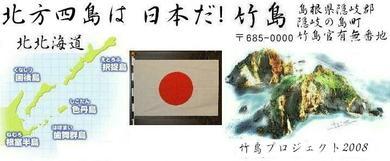 Takeshima_kihon