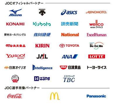 Joc_sponsor
