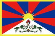 Tibet_flag_for_print