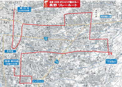 Nagano_route