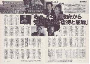 20080509_shuukann_asahi_1