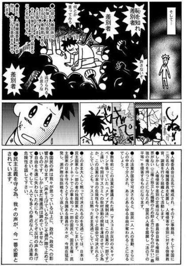 Jinkenyougo_2_2