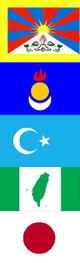 Flag_shousuuminzoku