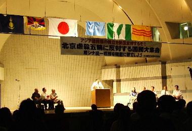 20080808_shuukai