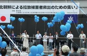 20080810_shuukai2