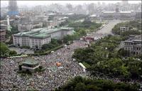 Taiwan_demo