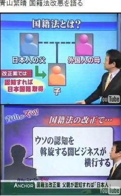Aoyama20081118_3