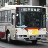 Kanto_bus