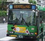 Toei_bus