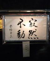 Abe_shinzou