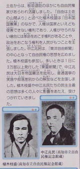 Nakae_ueki_2