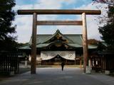 Yasukuni_asa