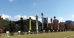 20091118_nobori1
