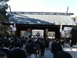 20100102_yasukuni