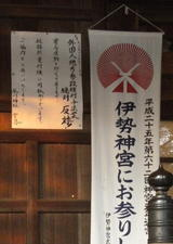 Shakujii_hikawa2