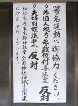 Shakujii_hikawa3