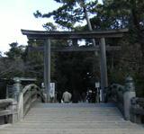 Samukawa_2