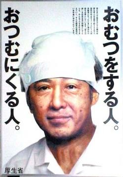 Kan_naoto199607