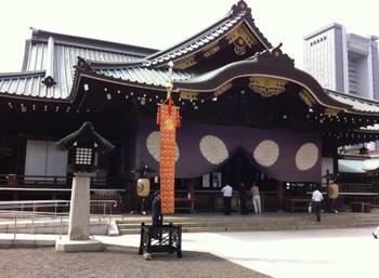 201110yasukuni_reitaisai
