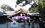 4_sarutahiko
