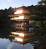 I_kinkaku