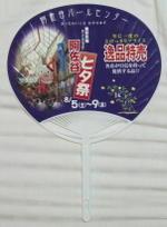 Asagaya_tanabata_1