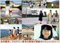 Megumi3_2