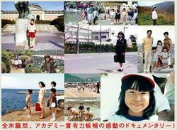 Megumi3_3