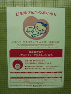 Ninsanpu_poster_1