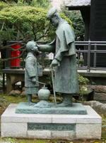 Nogi_tsujiuri_shonen_1