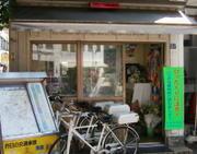 Tokiwadai_kouban_1