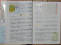 Yamakawa1_1