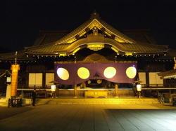 Yasukuni1018