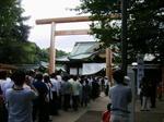 Yasukuni200608151