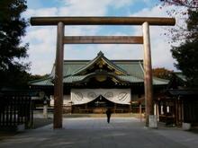 Yasukuni_asa_2