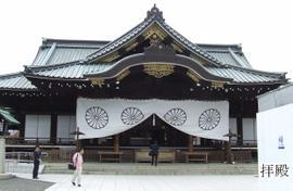Yasukuni_haiden_2