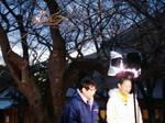 Yasukuni_kaika_tbs