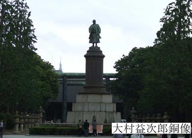 Yasukuni_masujirou_douzou_1