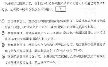 Center_siken_gendaishakai